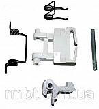 Ремкомплект ручки люка для стиральных машин  Ardo 21AK257 Одеса