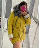 Зимова куртка Тернопіль