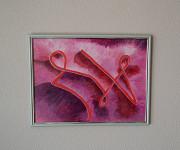 Картина акрилом *Формула рожевого настрою* Запоріжжя