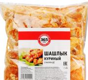 Покупаем куриные крылышки , голень , бедро в маринаде Київ