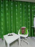 Зелёные шторы Узин