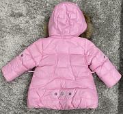 Продам зимову кутрку зі штанами р110 Львів