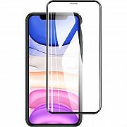 Защитное стекло для iPhone 13 mini Black Premium (Код товара:19080) Харків