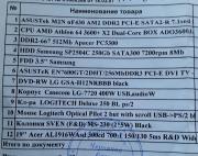 Продам настольный компьютер б/у Дніпро
