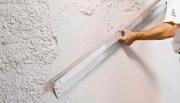 Механізоване штукатурення стін та стель в Боярці Боярка