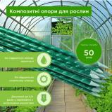 Polyarm - композитная арматура и кладочная сетка от производителя Чернігів