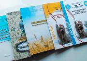 Друк методичок, брошур, авторефератів Чернівці
