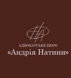 Адвокат у кримінальних справах. Харків