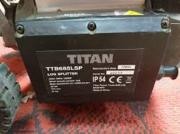 Дровокол гидравлический TITAN TTB685LSP Білопілля