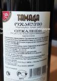Продам вино Одеса