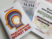 Книги на вимогу Чернівці