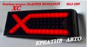 Диодные задние фонари 21099 стопы ХС Дніпро