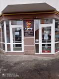Продаж приміщення або діючий бізнес грумінг салон Тернопіль