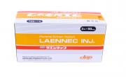 Плацентарные препараты Laennec и Melsmon (Мелсмон) от Японского производителя Житомир