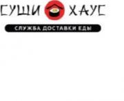 Доставка суши, пиццы, роллы в Луганске Луганськ