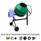 Сегмент Полимерного Венца Для Бетономешалки Вектор БРС-130 (165) Дніпро