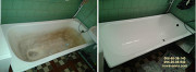 Реставрація ванн ЛУЦЬК. Відновлення ванн Луцьк та область. Гарантія Луцьк