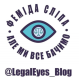 Консультація з цивільного, житлового, сімейного права Київ