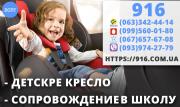 Требуются водители в такси со своим авто! Простая регистрация, техподдержка 24/7 Херсон