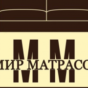 Матрасы в Луганске по выгодным ценам Луганськ