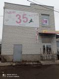 Сдам в аренду магазин на центральном рынке Лисичанськ