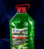 Жидкое мыло 5 литров антибактериальное в баклажках премиум. Харків
