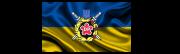 Служба за контрактом в центрі Києва Київ