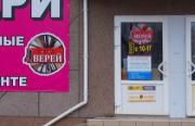 Двери входные и межкомнатные Луганск Луганськ