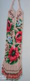 Продам гердан выполнен из чешского бисера Олександрія