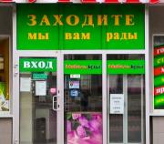 Мебель в Луганске и ЛHР Луганськ