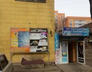 Ремонт бытовой техники SPIKEservice г.Запорожье пр.Металлургов 6 справа от ТЦ Афина Запоріжжя
