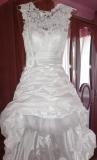 Свадебное платье Оріхів