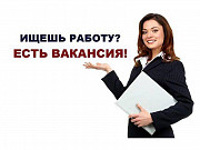 Консультант по работе с клиентами Львів