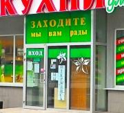 Мебель в Луганск Луганськ