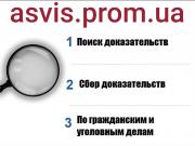 Кадровая безопасность Дніпро