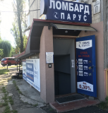 Помещение в г. Киев с отдельным входом под любой вид деятельности Київ