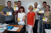 Курсы Программирование в системе 1С:Предприятие 8.3 и BAF. Отчеты в СКД. Акции: до -30% на онлайн Київ
