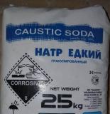 Сода каустическая гранула Польша, Россия Харків