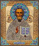 Куплю иконы Київ