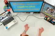 Вакансія PHP програміст Developer, доробка сайту, віддалена робота на дому Черкаси