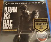 """Продается абсолютный хит """"одни из нас"""" (the Last of us) на ps4 Дніпро"""