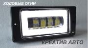 Доп фары 2110 элит+ Дніпро
