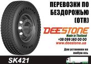 ГРУЗОВЫЕ Шины 315/80 R22.5 DEESTONE Таиланд | SD437 | SK421 | SS431 | SS433 | SV401 | SV403 Київ