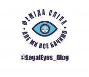 Консультація з трудового права Київ