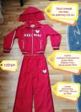 Спортивный костюм на девочку 6-8, 8-10, 10-12 лет Київ