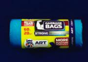 Мусорные пакеты полиэтиленовые 60л х20шт. 14мкм 60см х70см синие Премиум Харків