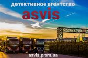 Контр наблюдение Дніпро