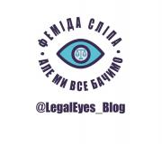 Юридичне консультування бізнесу Київ