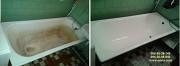 Реставрація ванн РІВНЕ. Відновлення ванн Рівне та область. Гарантія Рівне