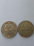25 копійок 1992 Умань